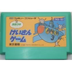 Keisan Game: Sansuu 3 Nen Famicom japan plush