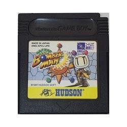 Pocket Bomberman Game Boy japan plush