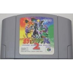 Pokémon Stadium 2 Nintendo 64 japan plush
