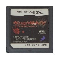 Vampire Kishi DS Nintendo DS japan plush