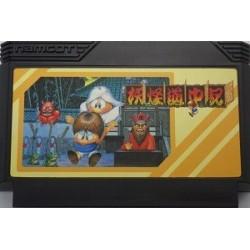 Youkai Douchuuki / Shadowland Famicom japan plush