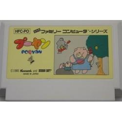 Pooyan Famicom japan plush