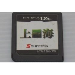 Shanghai Nintendo DS japan plush