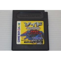 Zoids: Jashin Fukkatsu! Geno Breaker Hen Game Boy Color japan plush