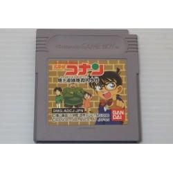 Meitantei Conan: Chika Yuuenchi Satsujin Jiken Game Boy japan plush
