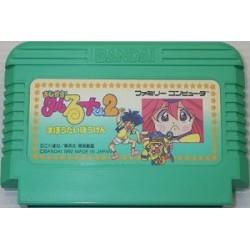 Magical Taruruuto Kun 2: Mahou Daibouken Famicom