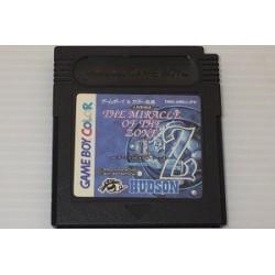 Daikaijuu Monogatari: The Miracle of the Zone 2 Game Boy Color japan plush
