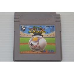 Pocket Stadium Game Boy japan plush