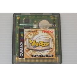 Solomon Game Boy Color japan plush
