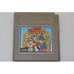 Super Bikkuriman: Densetsu no Sekiban Game Boy japan plush
