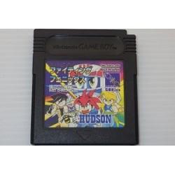 Super B-Daman: Fighting Phoenix Game Boy japan plush