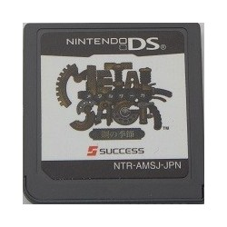Metal Saga: Hagane no Kisetsu Nintendo DS japan plush