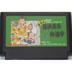 Gozonji Yaji Kita Chin Douchuu Famicom japan plush