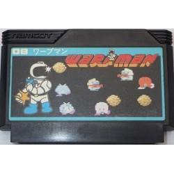 Warpman Famicom japan plush