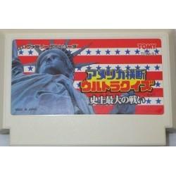 America Oudan Ultra Quiz: Shijou Saidai no Tatakai Famicom japan plush