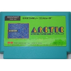 Arctic Famicom japan plush