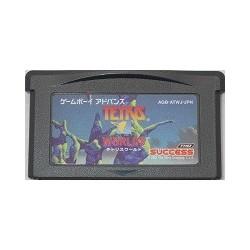 Tetris Worlds Game Boy Advance japan plush