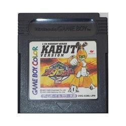 Medarot 2: Kabuto Version Game Boy Color japan plush