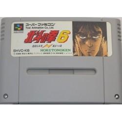 Hokuto no Ken 6: Gekitou Denshouken Haou heno Michi Super Famicom japan plush