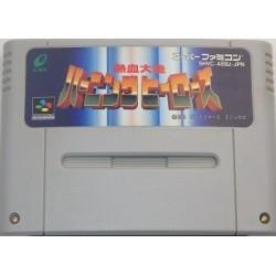 Nekketsu Tairiku: Burning Heroes Super Famicom