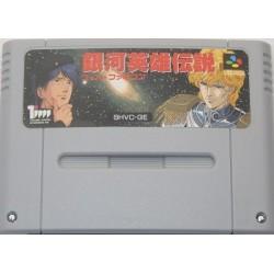 Ginga Eiyuu Densetsu / Legend of Galactic Heroes Super Famicom japan plush