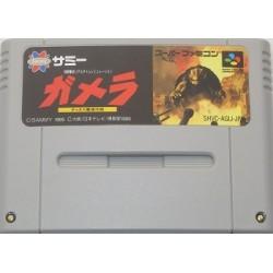 Gamera: Gyaosu Gekimetsu Sakusen Super Famicom japan plush