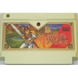 Mashou / Deadly Towers Famicom japan plush