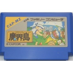 Higemaru Makaijima: Nanatsu no Shima Daibouken Famicom japan plush