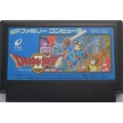 Dragon Quest 2: Akuryo no Kamigami Famicom japan plush