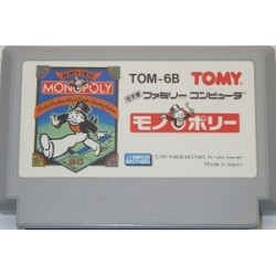 Monopoly Famicom japan plush