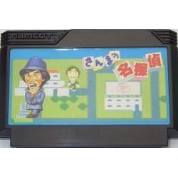 Sanma no Meitantei Famicom japan plush