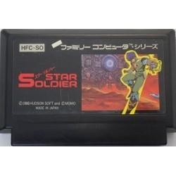 Star Soldier Famicom japan plush