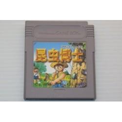 Konchuu Hakase Game Boy japan plush