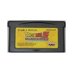 Dragon Ball Z: The Legacy of Goku 2 Game Boy Advance