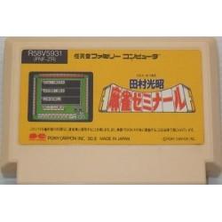 Tamura Teruaki: Mahjong Seminar Famicom japan plush