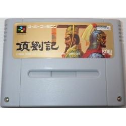 Kouryuuki / Rise of the Phoenix Super Famicom japan plush