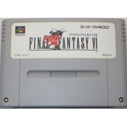 Final Fantasy 6 Super Famicom japan plush