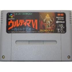 Ultima 6: The False Prophet Super Famicom japan plush