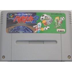 Battle Soccer 2 Super Famicom japan plush