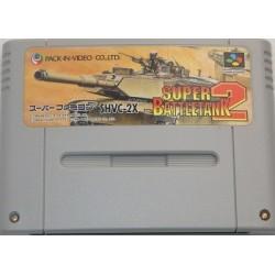 Super Battletank 2 Super Famicom japan plush