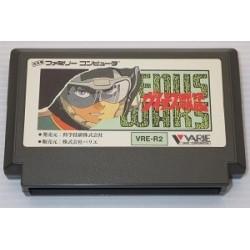Venus Wars Famicom japan plush