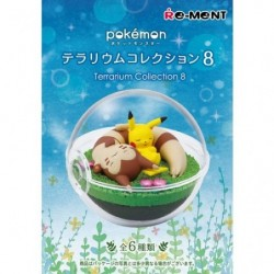 Figure Terrarium Pokemon 8 japan plush