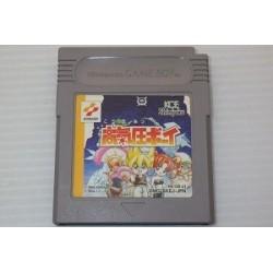 Koukiatsu Boy Game Boy