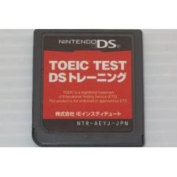 TOEIC Test DS Training Nintendo DS japan plush