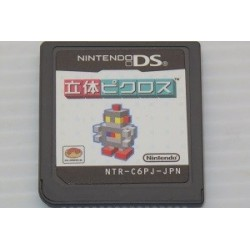 Rittai Picross Nintendo DS japan plush