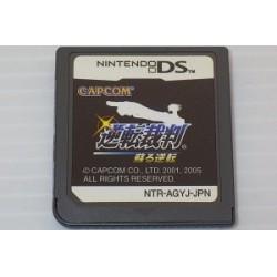 Gyakuten Saiban: Yomigaeru Gyakuten / Phoenix Wright: Ace Attorney Nintendo DS