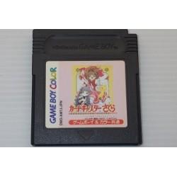 Card Captor Sakura: Itsumo Sakura-chan to Issho! Game Boy Color japan plush