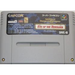 Advanced Dungeon&Dragons: Eye of the Beholder Super Famicom japan plush