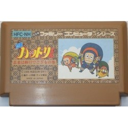 Ninja Hattori-kun: Ninja wa Shuugyou de Gozaru no Maki Famicom japan plush
