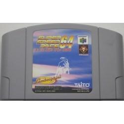 Super Speed Race 64 / Automobili Lamborghini Nintendo 64 japan plush